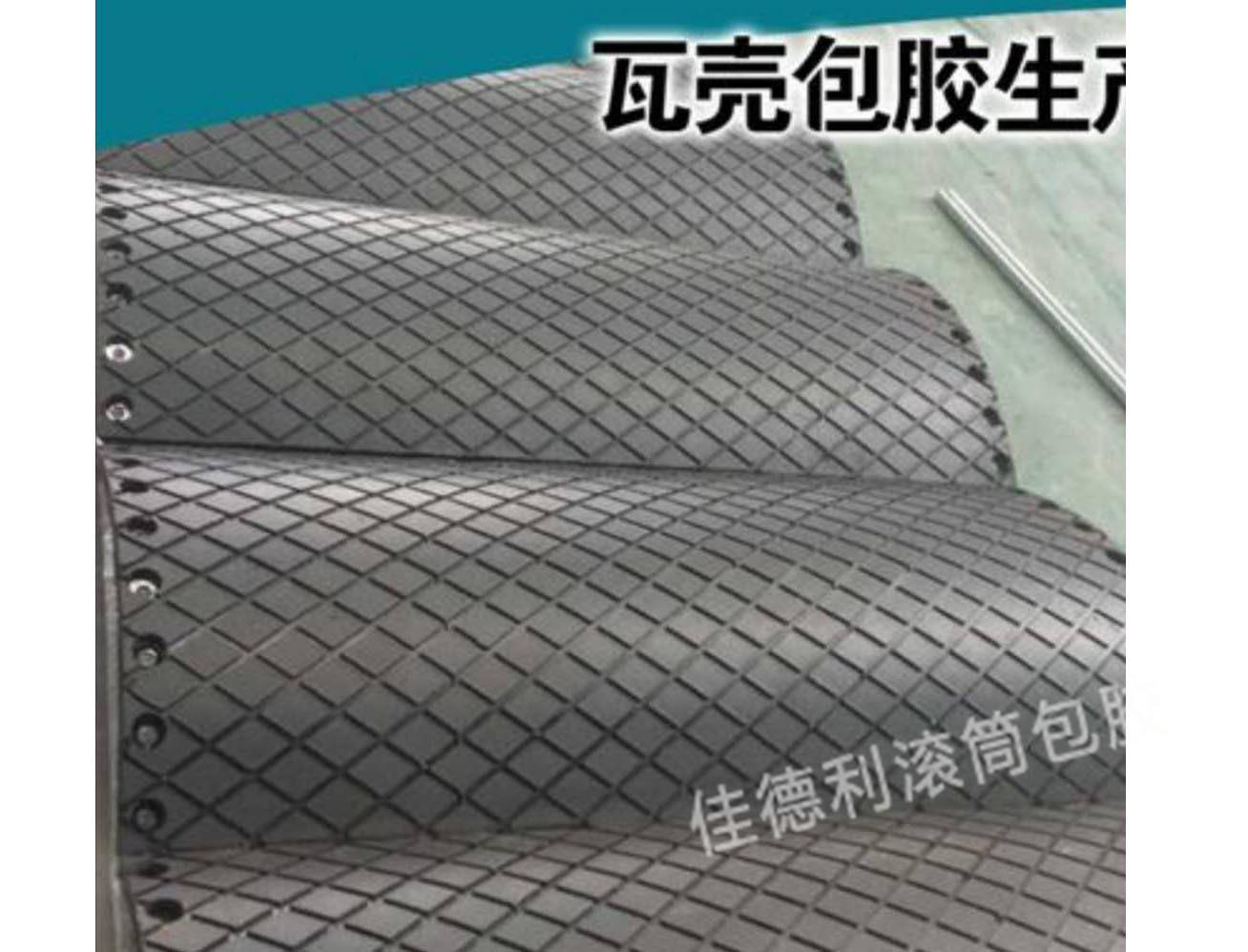 插板式易胜博娱乐app易胜博官网网站